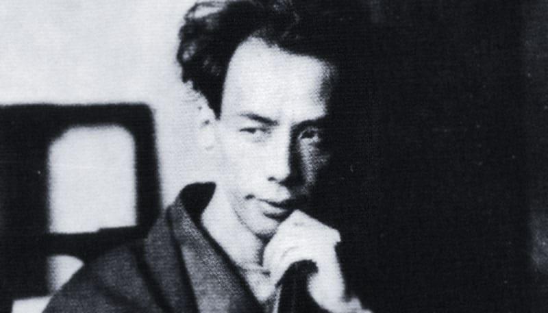 Ryunosuke Akutagawa: En el bosque